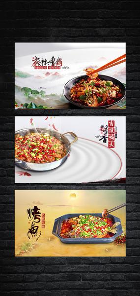 特色菜宣传
