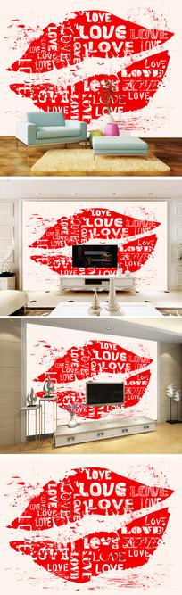 抽象嘴唇LOVE背景墙