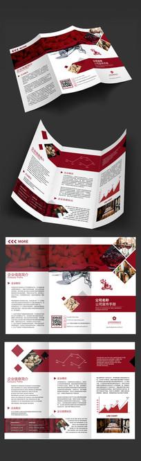 红色时尚大气企业宣传三折页