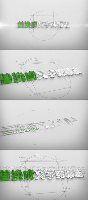 建筑CAD图纸logo模板