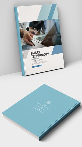 计算机客户维护蓝色宣传册封面