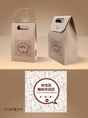 咖啡烘焙豆标签设计