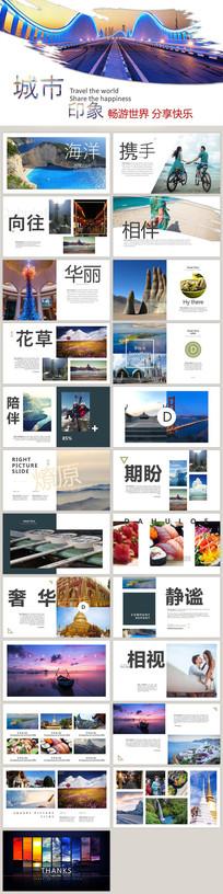 旅游摄影画册相册PPT模板