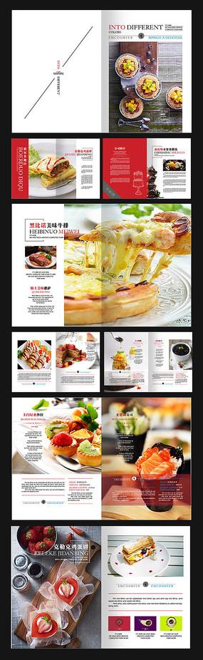 清新美食画册 AI