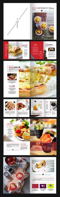 清新美食画册