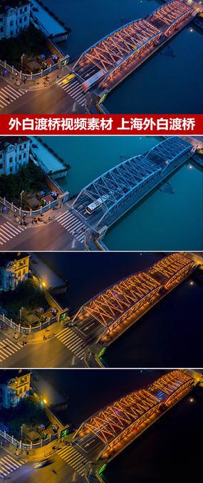 上海外滩视频