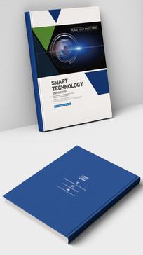 摄影公司蓝色企业宣传册封面