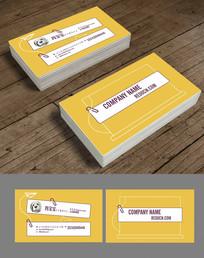 标签创意黄色名片