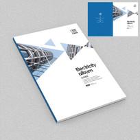投资公司企业宣传画册封面