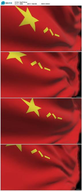 解放军军旗