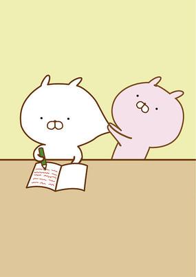 卡通寫作業