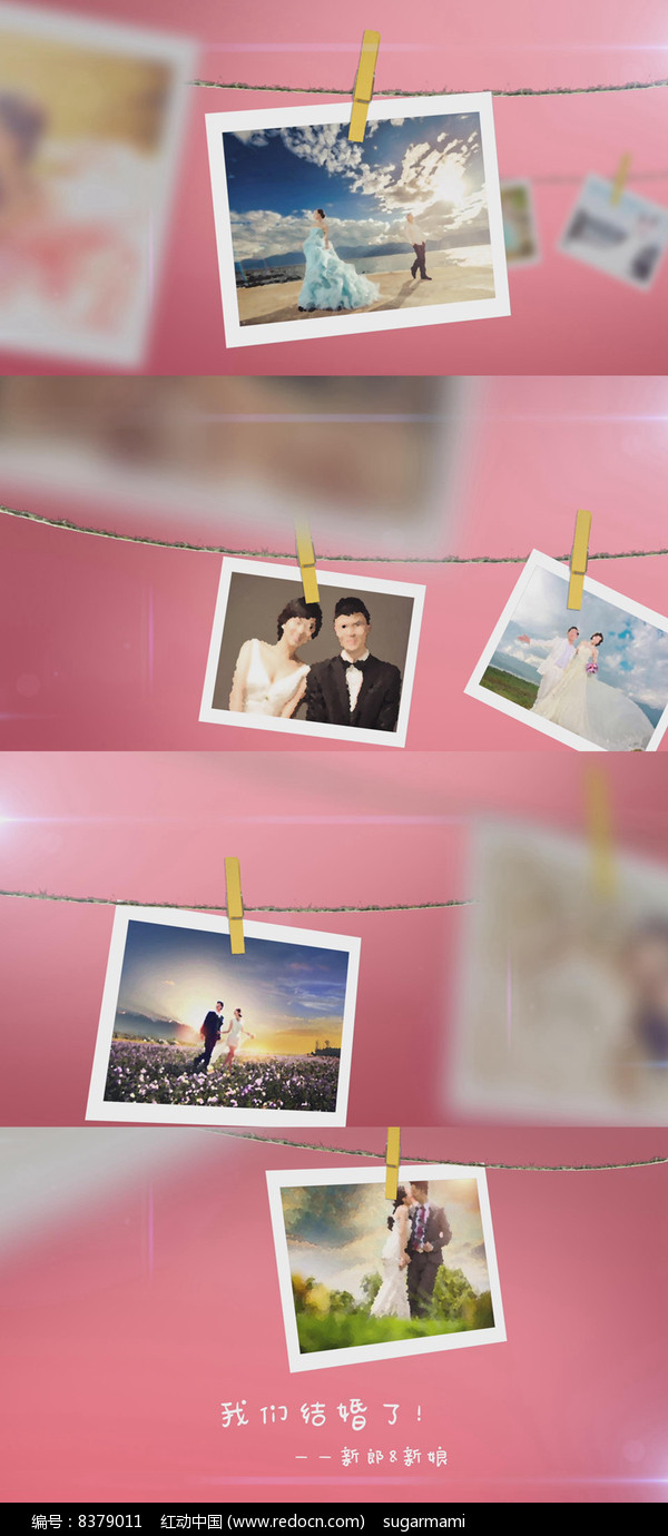浪漫婚礼爱情电子相册AE模板图片