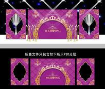 欧式紫色婚礼舞台背景效果