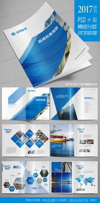 创意蓝色企业画册公司宣传手册