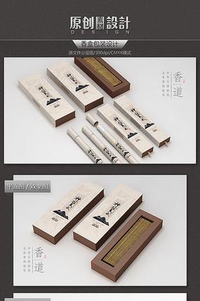 典雅香盒包装设计