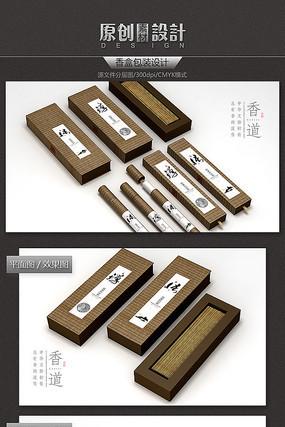 禅风格香盒包装设计