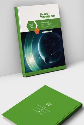 蓝色科技大数据商务画册封面