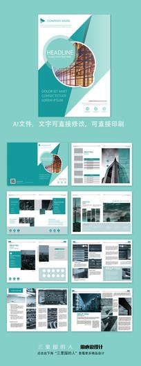 企业宣传画册模版