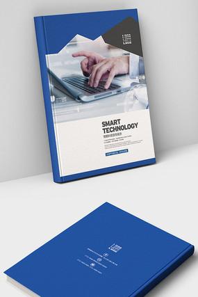商务科技远程协作画册封面