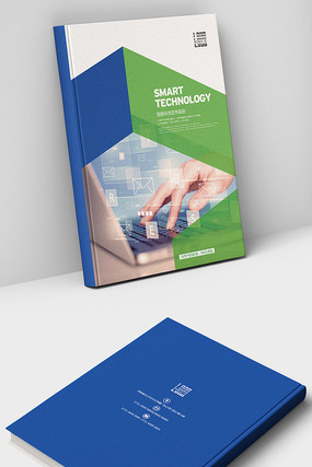 数据IT企业商业画册封面