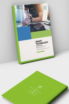 数据安防监控宣传画册封面