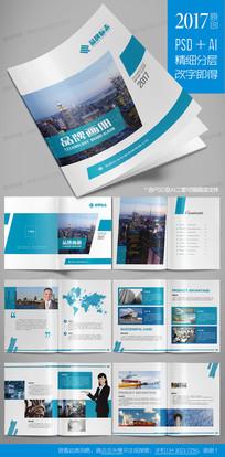 通用简洁清新企业品牌画册模板