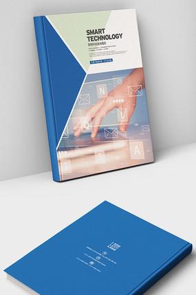 团队监管程序APP画册封面