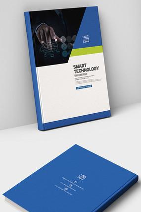 网络安全智能防护画册封面