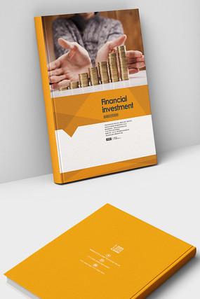 微商运营商业画册封面设计