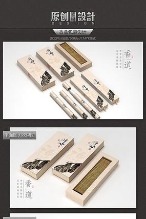 香盒包装设计