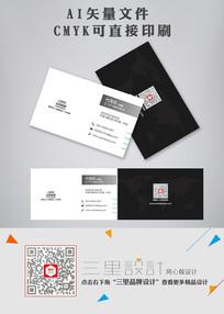 创意科技企业名片设计