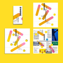 大广赛型录折页设计