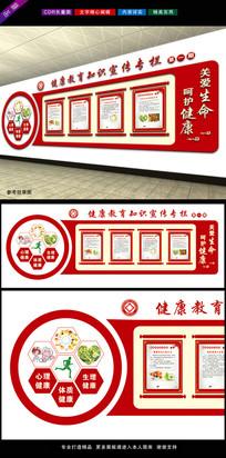 古典边框健康教育文化墙设计