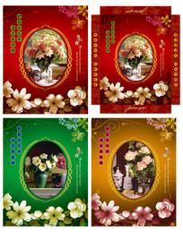 花卉相册封面