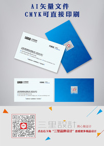 简洁蓝色企业名片设计