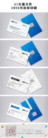 简洁时尚科技企业名片设计