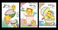 卡通小猫本本封面