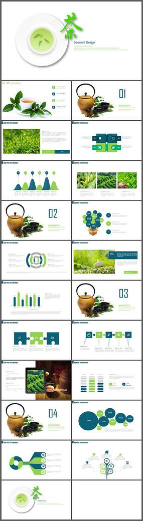 绿色茶叶农产品介绍PPT