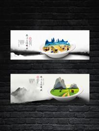舌尖上的美食创意海报设计
