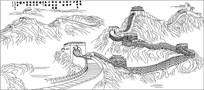 中国龙雕刻图案
