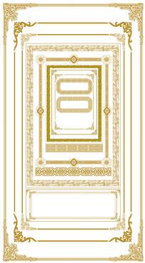 欧式金色花纹边框素材