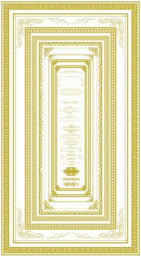 欧式金色相框边框花纹素材