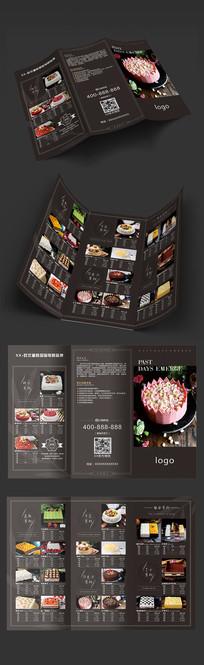 清新蛋糕企业折页