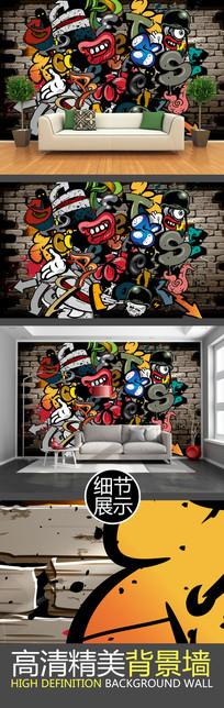 时尚潮流手绘涂鸦工装背景墙