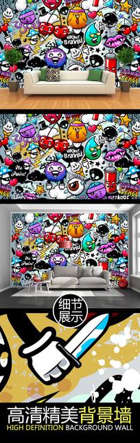 手绘涂鸦潮流艺术工装背景墙