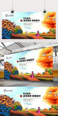 中式地产风格别墅地产海报