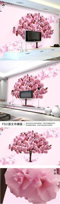 2017粉色客厅电视背景墙设计