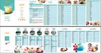 产品技术手册折页设计