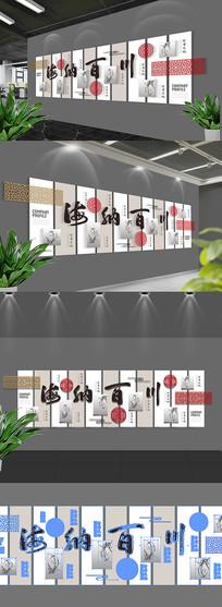 海纳百川古典企业文化墙形象墙