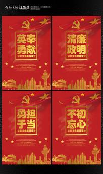 红色创意公安文化墙展板设计
